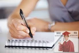 Написати дипломну роботу на замовлення Диплом на замовлення написати дипломну роботу