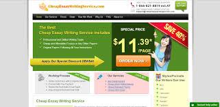 essay essay writer cheap cheap essay writers image resume essay cheapest essay writers best dissertation writing service uk essay writer cheap