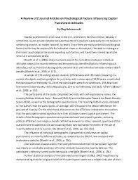 science vs literature essay term paper writing service science vs literature essay