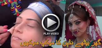 one time more we are going to share with you another exclusive indian bridal makeup tutorial which is really wonderful well this makeup is inspired from