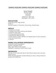 High School Student Resume With No Work Experience Math