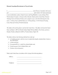 Sample Medical Authorization Letters Sarahepps Com