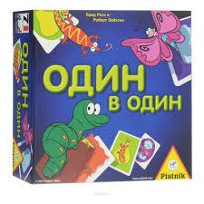 <b>Настольная игра PIATNIK</b> Один в Один — купить в интернет ...