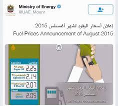Price Of Heating Oil Dubai Binary Options Live Signals