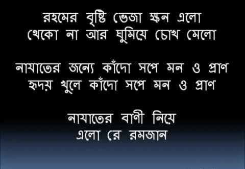 love shayari for girlfriend bengali