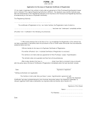 Printable Vehicle Purchase Agreement Purchase Agreement Vehicle Free Form By Okk24 Free Purchase 10