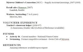 What All Should Be Included In A Resume Folo Us