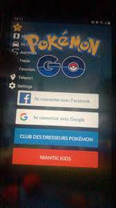 Unable to authenticate on pgsharp : PoGoAndroidSpoofing