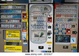 Cigarette Vending Machine Japan Gorgeous Kyoto Japan Cigarette Vending Machine Stock Photo 48 Alamy