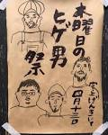 川津春の最新おっぱい画像(19)