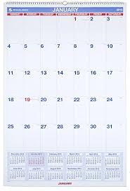 At A Glance Monthly Wall Calendar 2015 Wirebound 20 X 30