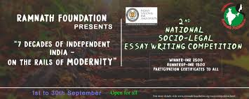 ramnath foundation national socio legal essay competition