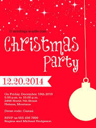 Sample Of Christmas Party Invitation Christmas Party Invitation Wordings Wordings And Messages