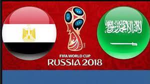 مباراة اليوم: السعودية ومصر لحفظ ماء الوجه