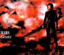Mars, Vol. 1