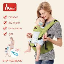 Ergonomic baby carrier backpack for children heaps kangaroo baby ...