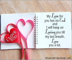 love does not e card