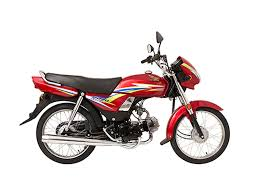 How Far Does A Honda 70 Go In Pakistan All Things