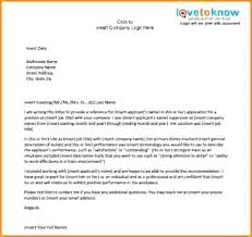 8 Reference Letter Format For Employee Ideas Collection General Of