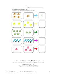 free math worksheets for kindergarten counting – tonneau.co