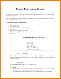 Resume For Food Server 9 10 Food Server Resume Skills Maizchicago Com