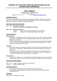 5 First Job Resume Template Financial Statement Form 774 Saneme