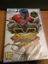 amazon com street fighter 5 pc dvd video games