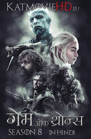 game of thrones image by