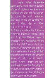 agni pankh book by a p j abdul kalam