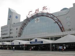 Guangzhou North railway station