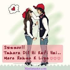 Cute Couple Love Quotes Dp Hover Me Beauteous Cute Love Images