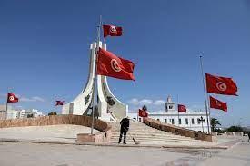 تونس.. مرصد الدفاع عن مدنية الدولة يطالب بغلق فرع اتحاد علماء المسلمين في  البلاد - RT Arabic