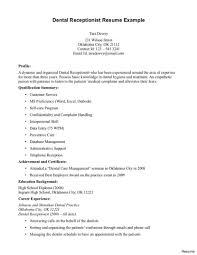 Dentist Resume Sample Dentist Resume Templates Of Mr Peter Smith Uncategorized 44