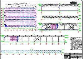Дипломный проект ПГС Универсальное производственное здание 3 Схема расположения колонн и конструкции покрытия разрезы