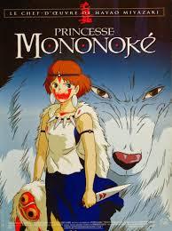 La princesa Mononoke [Reseña Película] - 「Lost in deep dreams」