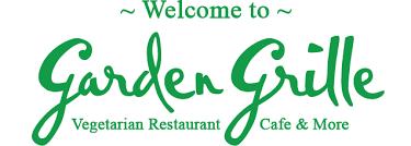 garden grille garden grille