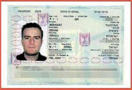 Passport Caught - Yet Frontline Israeli Forged Again With Iranian