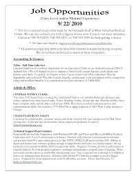 Bank Teller Resume Sample Bank Teller Sample Resume Bank Teller