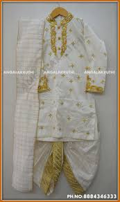 Half White Kurta Design Kids Pure Silk Kurta Designs Boys Kurta With Pure Silk