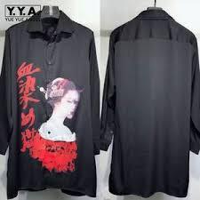 the <b>real man shirt</b> — купите {keyword} с бесплатной доставкой на ...