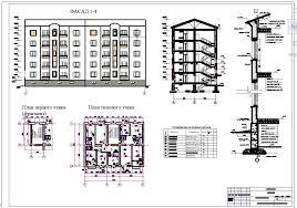 Курсовая работа по архитектуре Записка А листа Фрилансер  Курсовая работа по архитектуре Записка 2 А1 листа