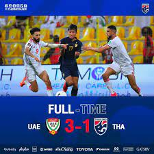 LIVE] ถ่ายทอดสด ยูเออี พบ ไทย ฟุตบอลโลก 2022 รอบคัดเลือก โซนเอเชีย 7 มิ.ย.  64 เวลา 23:45 น. ลิงค์ดูบอล ทีมชาติไทย - OOPSNEW
