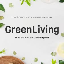 Категория Тон / Пудра / Консилер / <b>Румяна</b> на Greenliving.ru (391 ...