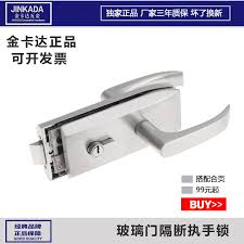 get ations office partition glass door single door double door glass door glass door handle lock lock exterior