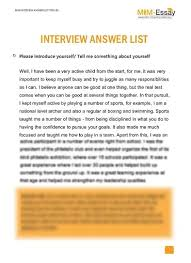 lbs mim interview questions tips
