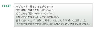 Unicode絵文字と日本の文字コードについて パソコン修理のエヌシステムblog