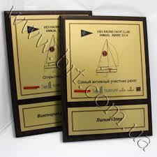 Дипломы на металле Бюро рекламных технологий диплом участника · диплом за спортивные достижения