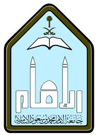 شعار الجامعة المعتمد
