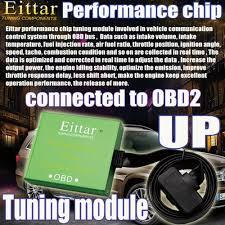 Eittar OBD2 OBDII performance chip tuning module Increase power ...