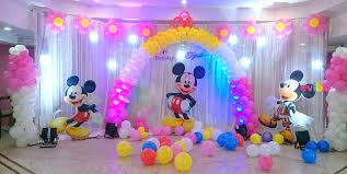 decorate house for birthday party